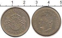 Изображение Монеты Испания 100 песет 1998 Латунь UNC-