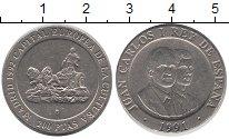 Изображение Монеты Испания 200 песет 1991 Медно-никель UNC-