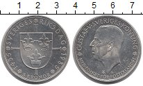 Изображение Монеты Швеция 5 крон 1935 Серебро UNC-