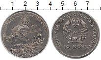 Изображение Монеты Вьетнам 10 донг 1996 Медно-никель UNC-