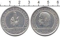 Изображение Монеты Веймарская республика 3 марки 1929 Серебро XF 10 лет Веймарской ко