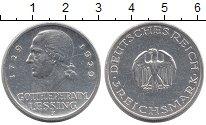 Изображение Монеты Веймарская республика 3 марки 1929 Серебро XF 200 лет со дня рожде