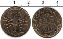 Изображение Монеты Сан-Марино 20 лир 1974 Латунь UNC-