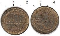 Изображение Монеты Сан-Марино 20 лир 1977 Латунь UNC-