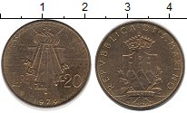 Изображение Монеты Сан-Марино 20 лир 1979 Латунь UNC-