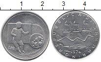 Изображение Монеты Сан-Марино 10 лир 1976 Алюминий UNC-