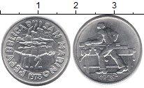 Изображение Монеты Сан-Марино 2 лиры 1978 Алюминий UNC-