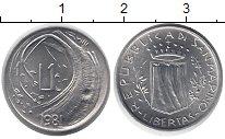 Изображение Монеты Сан-Марино 1 лира 1981 Алюминий UNC-