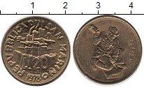 Изображение Монеты Сан-Марино 20 лир 1978 Латунь UNC-