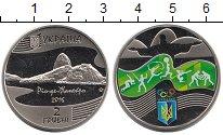 Изображение Мелочь Украина 2 гривны 2016 Медно-никель Proof Цветная  печать.  Ол