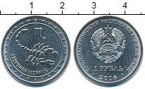 Приднестровье 1 рубль 2016 Медно-никель