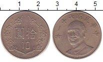 Изображение Дешевые монеты Корея 10 вон 1991 Медно-никель XF