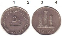 Изображение Дешевые монеты ОАЭ 1 дирхам 1990 Медно-никель XF