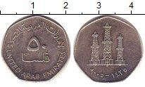 Изображение Дешевые монеты ОАЭ 50 филс 1973 Медно-никель XF