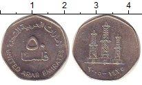 Изображение Дешевые монеты ОАЭ 50 филс 1974 Медно-никель XF