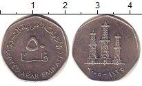 Изображение Барахолка ОАЭ 50 филс 1975 Медно-никель XF