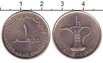 Изображение Барахолка ОАЭ 1 дирхам 2012 Медно-никель XF