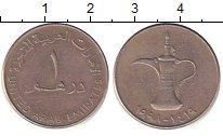 Изображение Дешевые монеты ОАЭ 1 дирхам 2012 Медно-никель XF