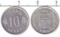 Изображение Дешевые монеты Исландия 10 аурар 1974 Алюминий XF