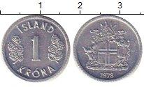 Изображение Дешевые монеты Исландия 1 крона 1978 Алюминий XF