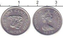 Изображение Барахолка Сейшелы 1 цент 1972 Латунь-сталь XF