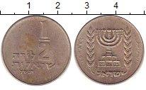Изображение Дешевые монеты Израиль 1/2 шекеля 1980 Медно-никель XF