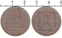Изображение Дешевые монеты Израиль 1/2 шекеля 1985 Медно-никель XF