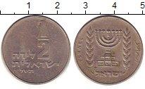 Изображение Барахолка Израиль 1/2 шекеля 1980 Медно-никель XF