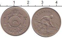 Изображение Барахолка Люксембург 1 франк 1955 Медно-никель XF