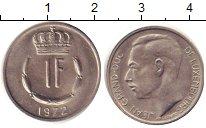 Изображение Дешевые монеты Люксембург 1 франк 1972 Медно-никель XF