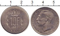 Изображение Барахолка Люксембург 10 франков 1977 Медно-никель XF