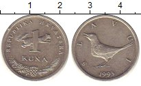 Изображение Дешевые монеты Хорватия 1 куна 1993 Медно-никель XF