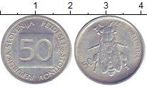 Изображение Барахолка Словения 50 толаров 1993 Алюминий XF