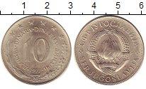 Изображение Дешевые монеты Югославия 10 пар 1977 Медно-никель XF