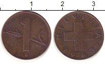 Изображение Барахолка Австрия 1 шиллинг 1963 Медь XF