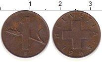 Изображение Дешевые монеты Австрия 1 шиллинг 1963 Медно-никель XF