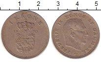 Изображение Барахолка Дания 1 крона 1970 Медно-никель XF