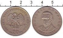 Изображение Дешевые монеты Польша 20 злотых 1976 Медно-никель XF