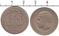 Изображение Дешевые монеты Греция 2 драхмы 1967 Медно-никель XF
