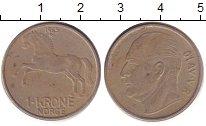 Изображение Барахолка Дания 1 крона 1965 Медно-никель XF