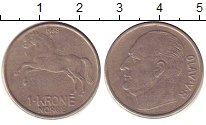 Изображение Дешевые монеты Норвегия 1 крона 1968 Медно-никель XF
