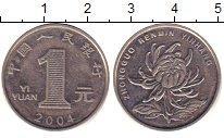 Изображение Дешевые монеты Китай 1 юань 2004 Медно-никель XF