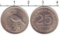 Изображение Барахолка Индонезия 25 рупий 1971 Медно-никель XF