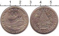 Изображение Барахолка Индонезия 100 рупий 1978 Медно-никель XF+