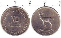 Изображение Дешевые монеты ОАЭ 25 филс 1973 Медно-никель XF