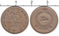 Изображение Дешевые монеты Ирак 25 филс 1971 Медно-никель XF