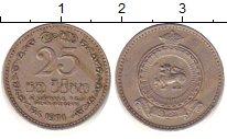 Изображение Барахолка Ирак 25 динар 1971 Медно-никель XF