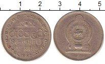Изображение Дешевые монеты Иран 1 рупия 1982 Медно-никель XF