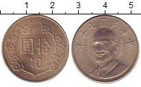 Изображение Дешевые монеты Корея 10 чон 1991 Медно-никель XF