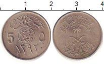 Изображение Барахолка Япония 5 сен 0 Медно-никель XF